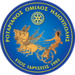 cropped-ROTARY-website-logo.png